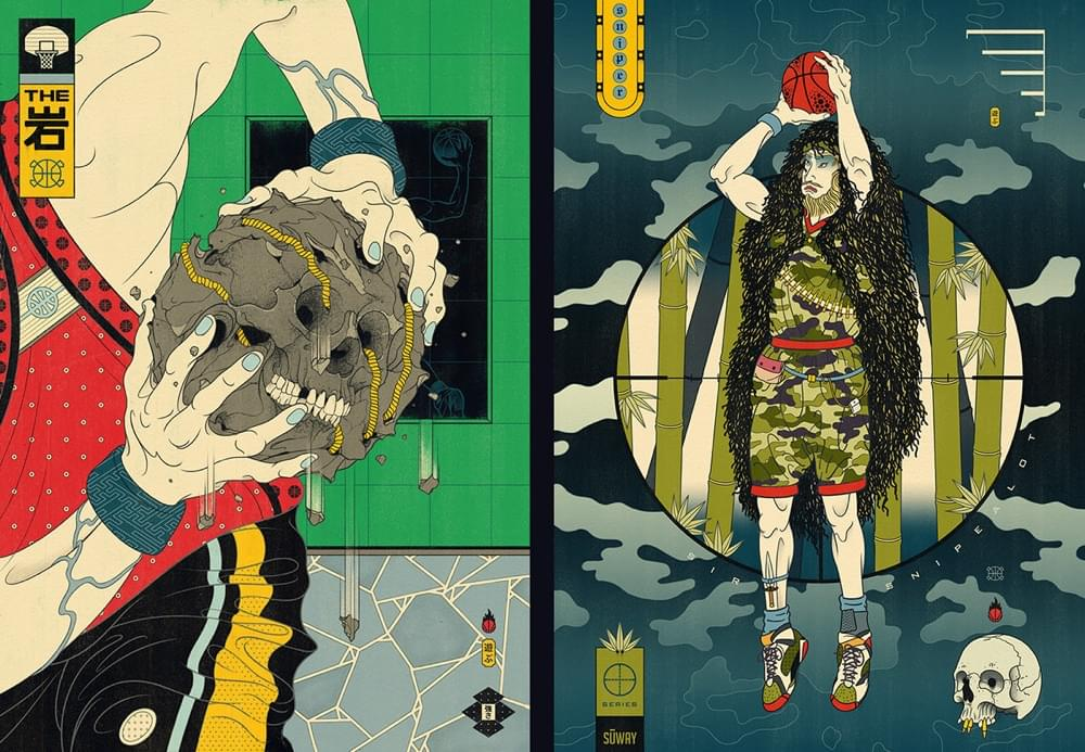 Edo Ball by Andrew Archer on Behance